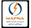 مدیریت فرآیندهای نیروگاهی ایرانیان (مفنا)